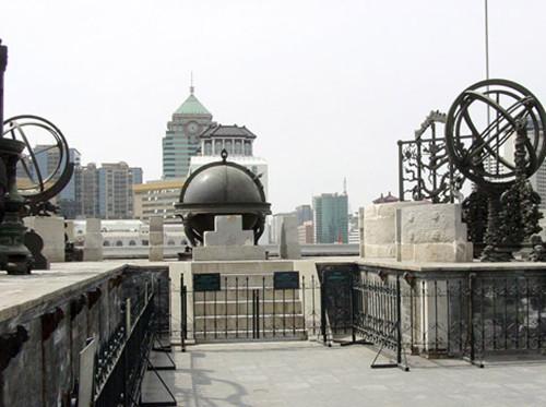 Beijing Ancient Observatory rooftop